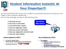 Fotos de IQ Academy - Distance Learning
